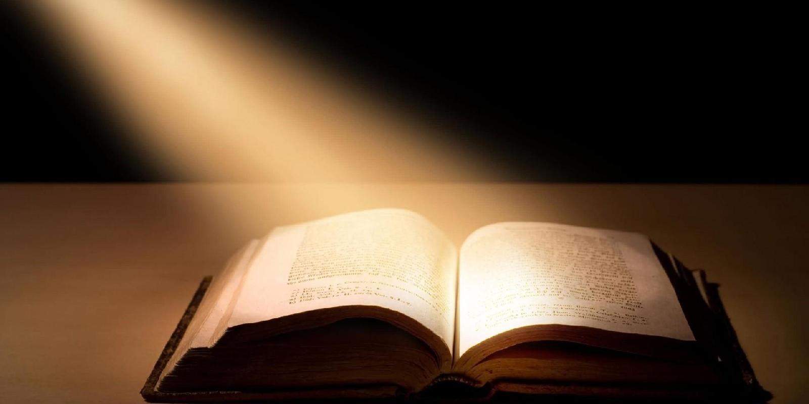Aspectos históricos e literários da Bíblia: O Cânon (lista de livros oficiais)