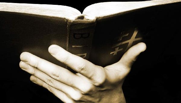 Métodos de Leitura da Bíblia: Diário Espiritual